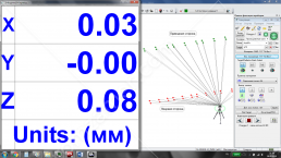 Spatial adjustment of any parts; deviations from the nominal position are displayed on the screen.